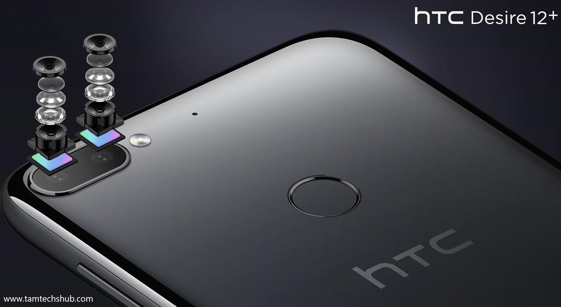 HTC Desire 12+ Smartphone Review